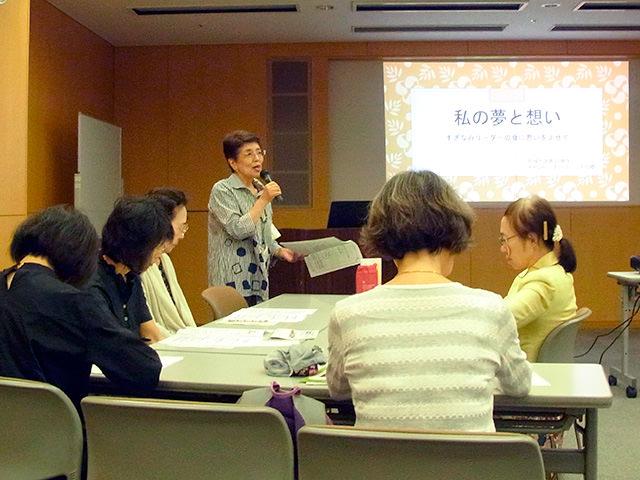 「すぎなみ地域大学 健康づくりリーダー養成講座」(第2回)