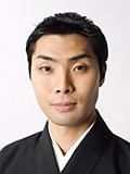 花柳 輔蔵 先生
