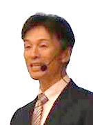 三浦 弘 先生