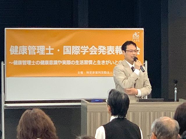 埼玉医科大学 准教授 廣岡伸隆先生によるご報告