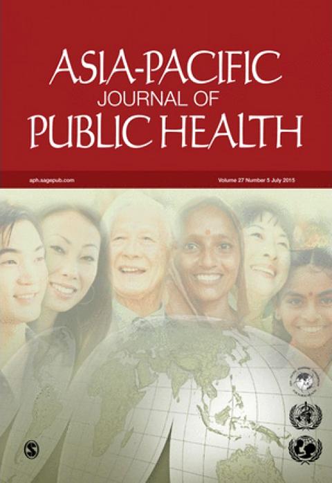 雑誌 Asia Pacific Journal of Public Health