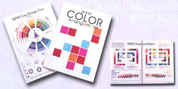 カラーアレンジメントチャート